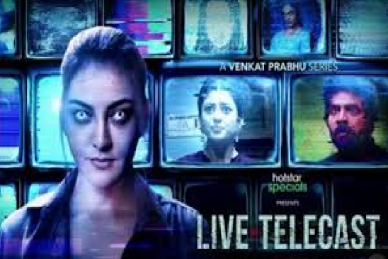 Live Telecast Web Series 2020 (Kajal Agarwal): Watch All Latest Episodes Online on Disney+ Hotstar, Cast, Release Date, Trailer, Story