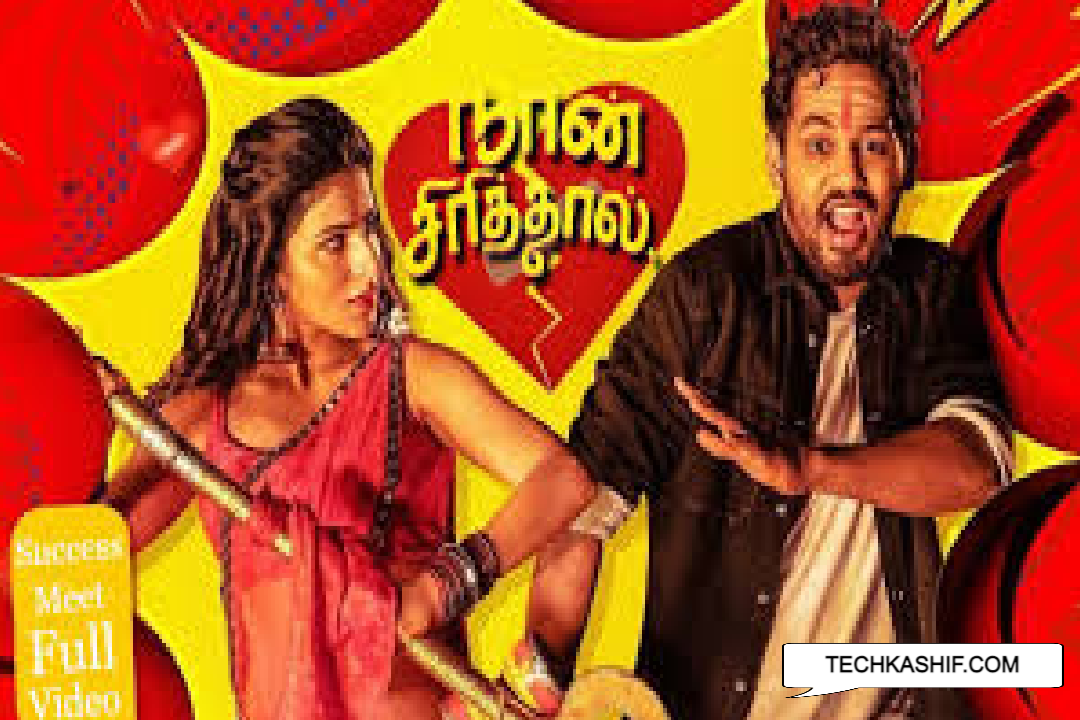Naan Sirithal Movie Review & Rating: Hip-hop Aadhi's romantic comedy movie for this Valentine's Day 2020