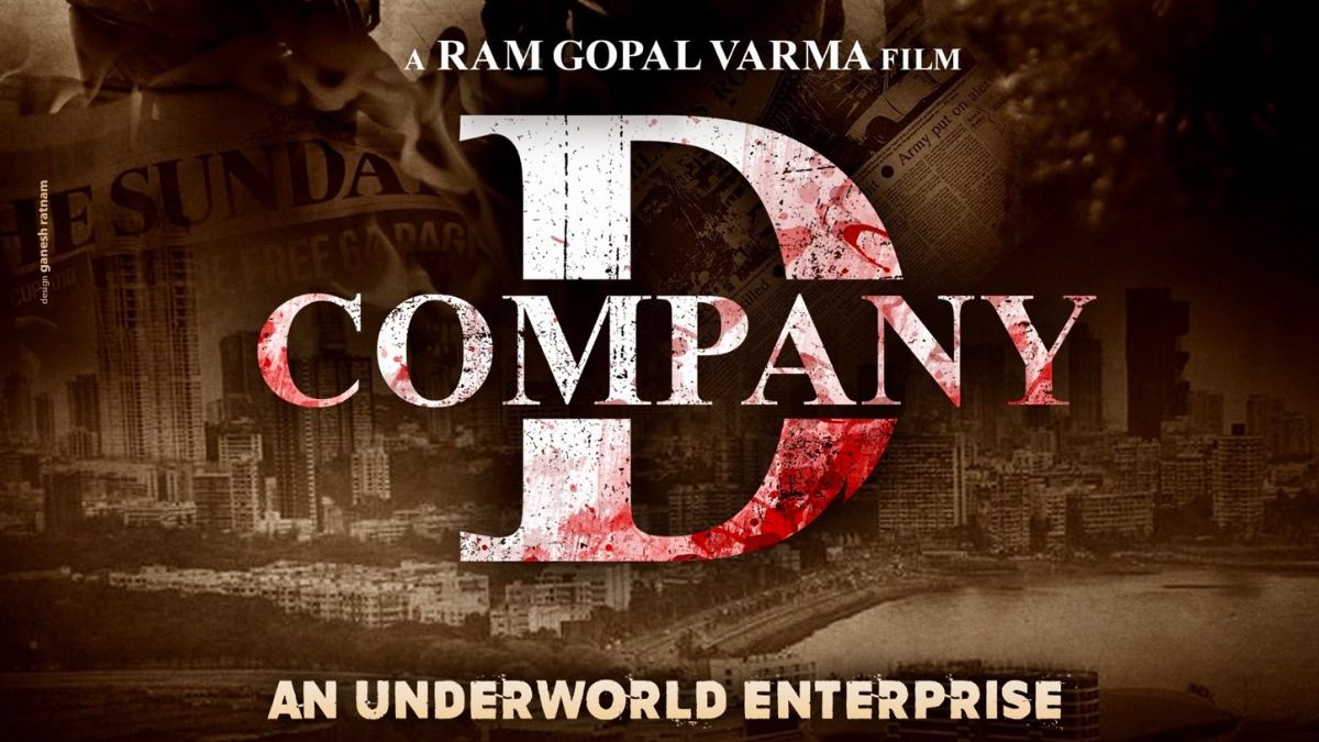 D Corporate movie streaming on YouTube dubbed in Hindi cast crew and review