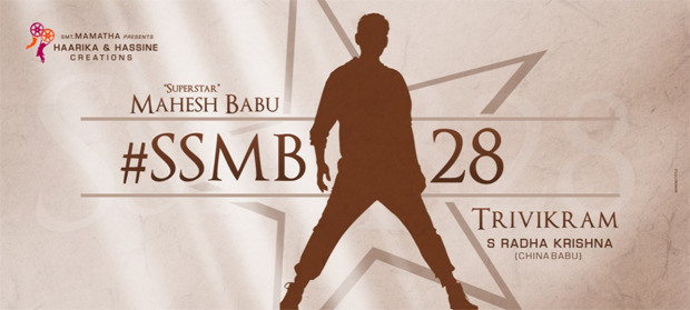 Mahesh Babu and Trivikram Srinivas to join hands for the third time, announce SSMB28 : Bollywood News Moviesflix